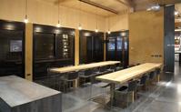 Salle de dégustation de La Boella Tarragone
