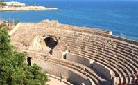 Amphithéâtre romain, Tarragone