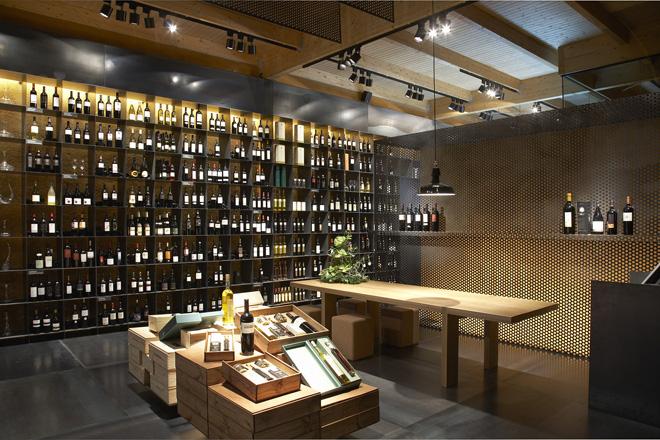 Vinoteca y tienda gourmet La Boella Tarragona