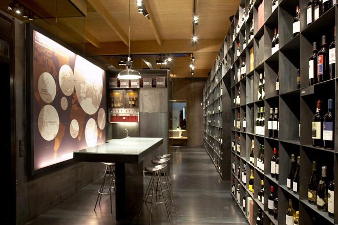 Vinoteca La Boella Tarragona